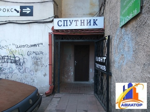 Продается офис 45 кв.м в Выборге - Фото 2