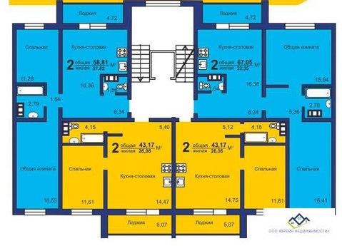 Продам 1-тную квартиру Белопольского 2, 5 эт, 43 кв.м.Цена 1195т.р - Фото 4