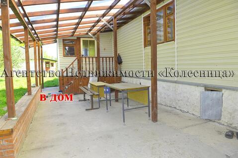 Дом с баней в деревне Кашурино, 32 сотки, все коммуникации, гараж, сад - Фото 4