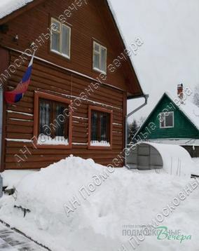 Ленинградское ш. 25 км от МКАД, Дурыкино, Дача 96 кв. м - Фото 1