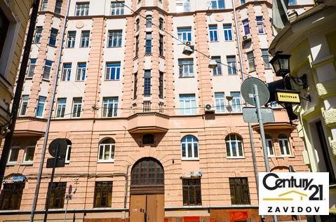 Продажа 3-х комнатной квартиры Звонарский пер 1 - Фото 1