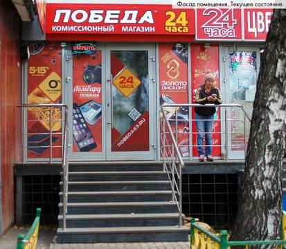 Продажа арендного бизнеса 28.2 м2, м. Бабушкинская - Фото 5