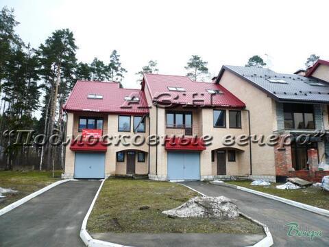 Волоколамское ш. 7 км от МКАД, Красногорск, Таунхаус 257 кв. м - Фото 1