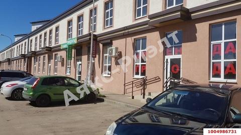 Аренда торгового помещения, Краснодар, Ул. Заполярная - Фото 3