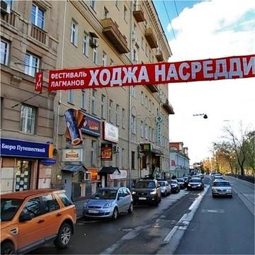 Продажа квартиры, м. Чистые Пруды, Чистопрудный бул. - Фото 4