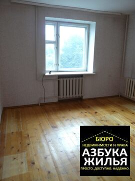 2-к квартира на 3 Интернационала 51 за 1.5 млн руб - Фото 3