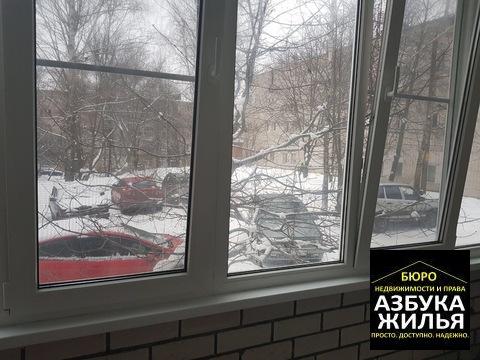 1-к квартира на Дружбы 13а за 1.3 млн руб - Фото 3