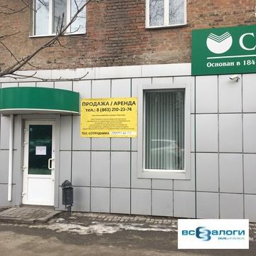 Продажа офиса, Шахты, Ул. Советская - Фото 1
