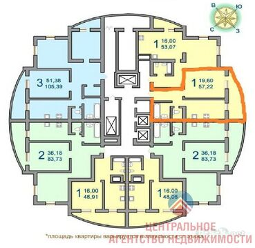 Продажа квартиры, Новосибирск, Ул. Кузьмы Минина, Купить квартиру в Новосибирске по недорогой цене, ID объекта - 321630317 - Фото 1