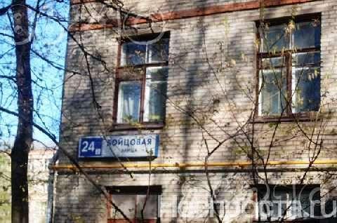 Продажа квартиры, м. Улица Академика Янгеля, Ул. Дубнинская - Фото 1