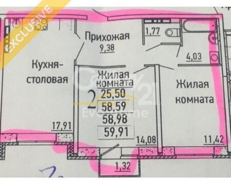 Ул. Островского, д. 7 - Фото 1