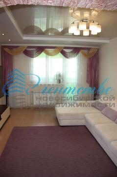 Продажа квартиры, Новосибирск, м. Заельцовская, Ул. Кузьмы Минина - Фото 1