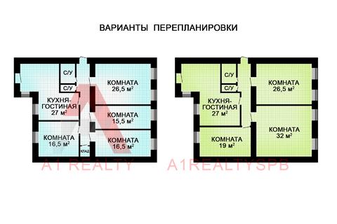 Пп большая 5ккв на Васильевском острове в доме с кап ремонтом - Фото 3