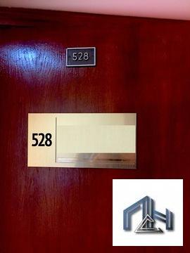Сдается в аренду офис 24 м2 в районе Останкинской телебашни - Фото 4