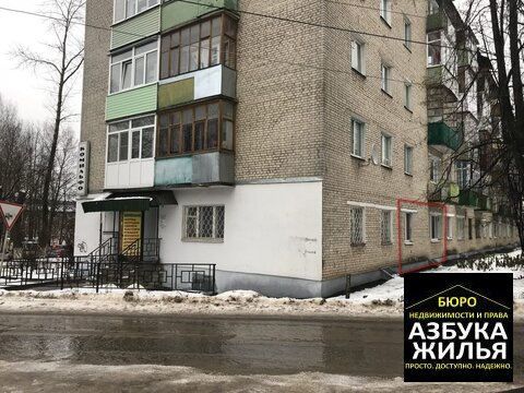 1-к квартира на Дружбы 23 за 850 000 руб - Фото 1