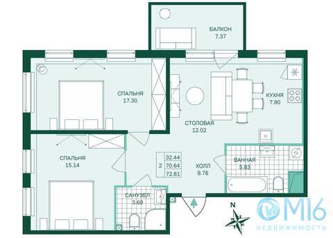 Продажа 2-комнатной квартиры 72.81 м2 - Фото 2