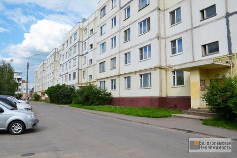 Однокомнатная квартира в центре Волоколамска (кухня 8,4м) - Фото 1