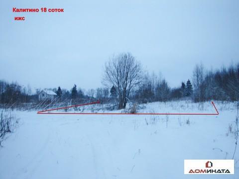 Продам участок 18 соток ИЖС Калитино, Ленинградская область - Фото 1