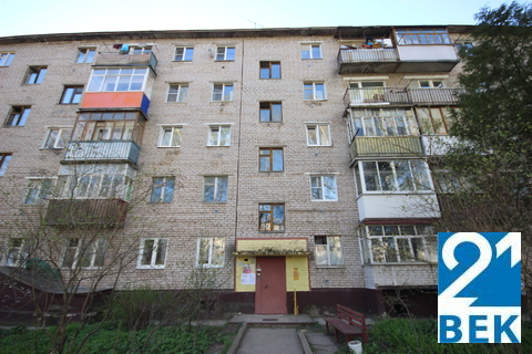 Продается двухкомнатная квартира в г.Конаково - Фото 2
