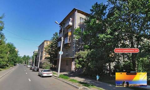 Квартира у метро в Кирпичном доме. Дешево - Фото 5