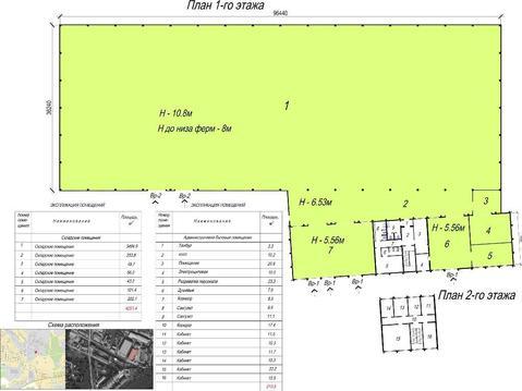Складской комплекс 4200 м. в Лобне, 14 км. от МКАД - Фото 5