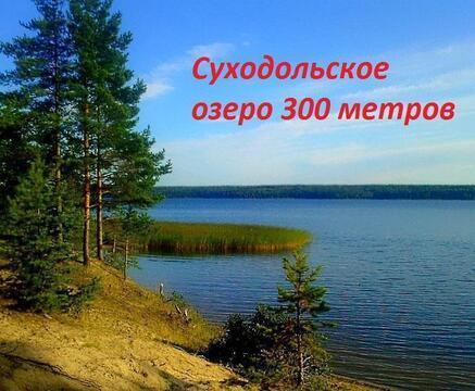 Сосново + 9 км, оз Суходольское, д.Удальцово - Фото 2