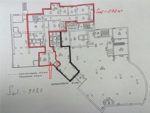 Предлагается к аренде офисное помещение - Фото 2