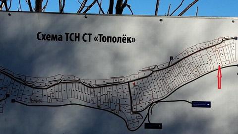 "Продажа дачи на участке 8 соток р-н ""Острякова"" - Фото 3"