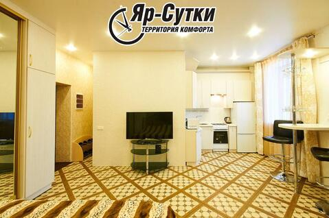 Квартира-студия люкс-класса в центре Ярославля. Без комиссии - Фото 3