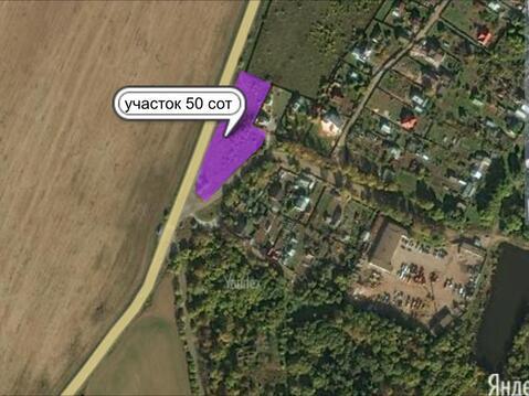 Продам участок 50 сот. пром назначения вдоль дороги, Домодедово - Фото 1