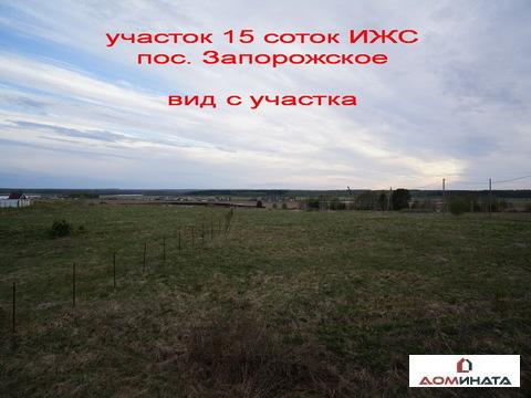 Продам участок 15 соток ИЖС пос. Запорожское - Фото 4