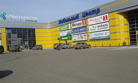 Акция ! Сдается торговая площадь 120 кв.м ТЦ, Центр города. - Фото 4