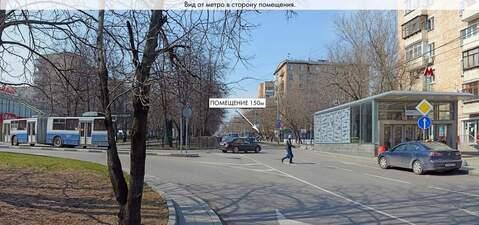 Аренда 30.3 м2, у м. Варшавская - Фото 1