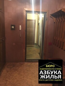 2-к квартира на Коллективной 1.3 млн руб - Фото 4
