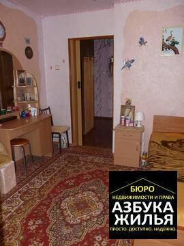 2-к квартира на Дружбы 1.6 млн руб - Фото 4