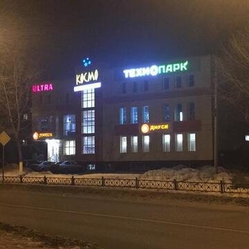 Аренда псн, Серпухов, Ул. Чернышевского - Фото 2