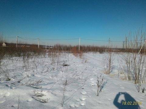Участок 15 сот, 48 км МКАД, с.Вельяминово, ИЖС, - Фото 1