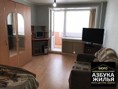 Продажа 1-к квартиры на Новой 5 за 750 000 руб - Фото 5