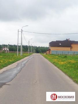 Продам земельный участок, 12соток, все коммуникации,30км от МКАД - Фото 1