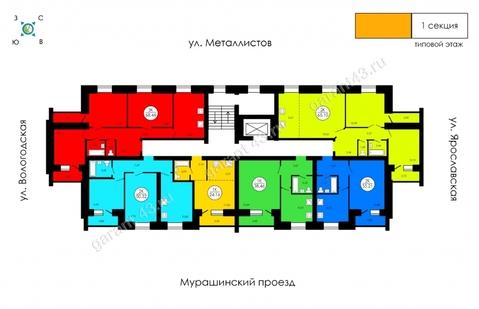Продажа 3-комнатной квартиры, 68.46 м2, г Киров, Мурашинский проезд, . - Фото 2