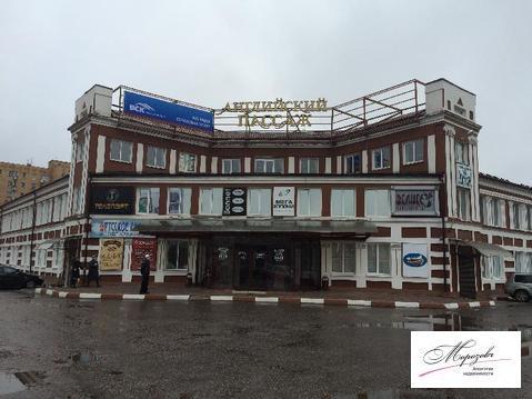 Офис 19м2 в центре города Орехово-Зуево - Фото 5