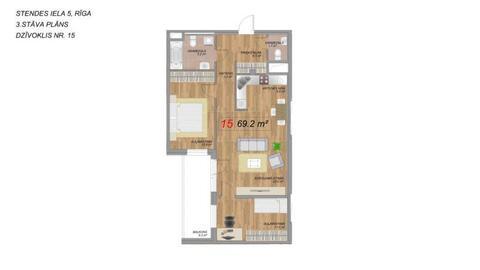 111 000 €, Продажа квартиры, Купить квартиру Рига, Латвия по недорогой цене, ID объекта - 313139193 - Фото 1