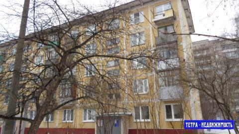 3 комнатная квартира в Ватутинках - Фото 3