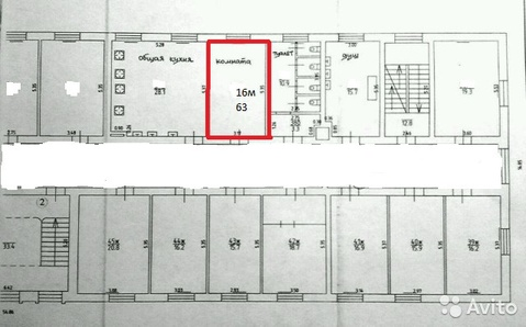 Продам комнату Калининград ул. Александра Невского д.44 - Фото 5