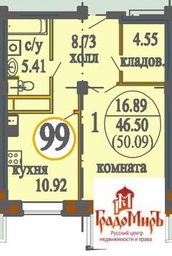 Продается квартира, Мытищи г, 50м2 - Фото 1