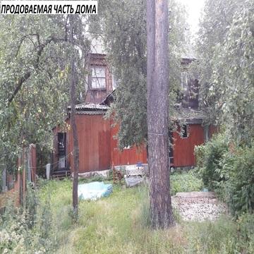 3-х комнатная квартира в деревянном доме - Фото 4