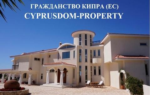 Объявление №1612643: Продажа виллы. Кипр