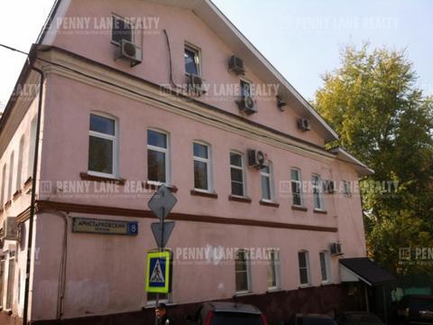 Сдается офис в 8 мин. пешком от м. Таганская - Фото 3