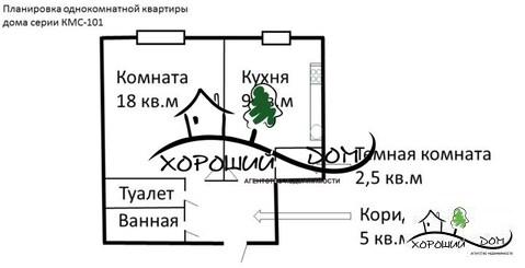 1 комнатная квартира в центре Зеленограда! - Фото 2