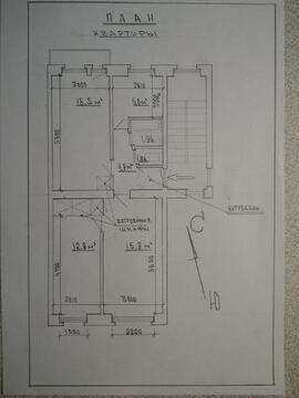 3 комнатная по цене двухкомнатной квартиры - Фото 1